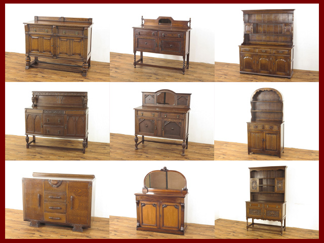antiquesideboard
